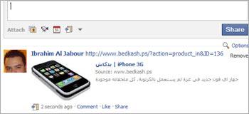 bedkash_facebook