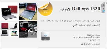 bedkash_product1