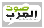logo_saotalarab