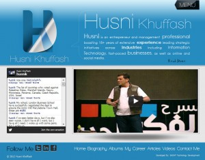 khuffash-websitescreenshot